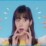 minimo(ミニモ)cmの女優は誰?可愛い過ぎてヤバイ!