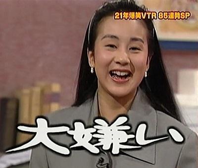 「中村江里子 若い」の画像検索結果