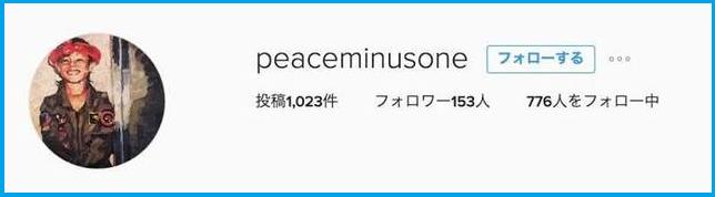 引用:https://geinou-news.jp
