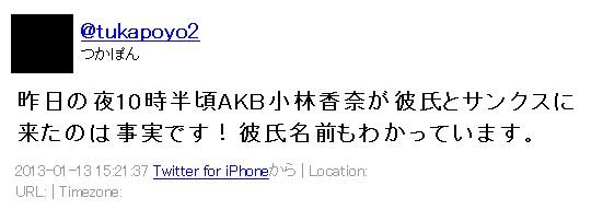 引用:http://geinolabo.ldblog.jp/
