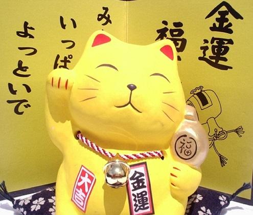 引用:http://stat.profile.ameba.jp/