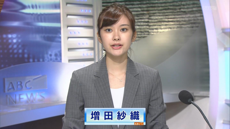 探偵 ナイトスクープ 沙織 増田